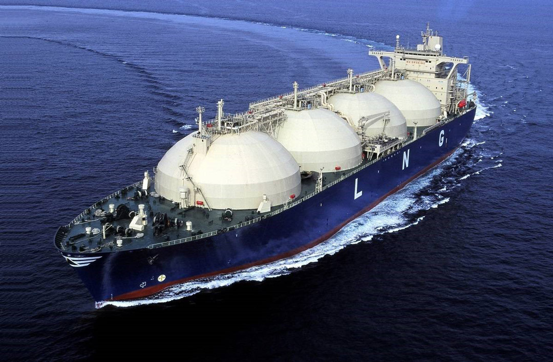 LNG Turning Aerial